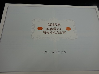 DSC09335.JPG